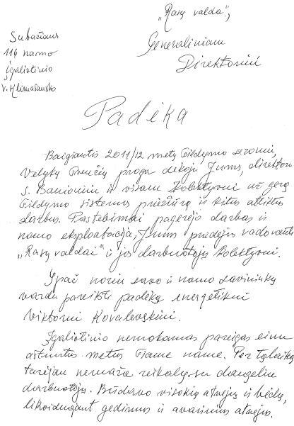 Subaciaus-g_-116-padekos-laiskas-2012-04-04