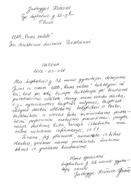 Liepkalnio-g_-32-padekos-laiskas-2012-03-01