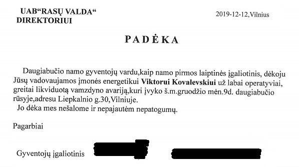 PD-17 Liepkalnio g. 30-Viktoras Kovalevskis
