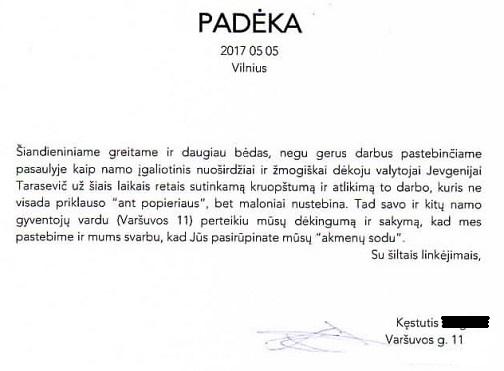 Varšuvos g.11 padėka